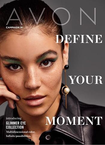 Avon Campaign 14, 2021 Brochure