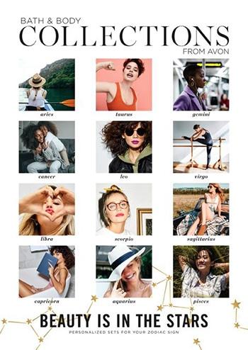 Avon Campaign 18, 2021 Bath & Body Collections Brochure